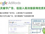 Google AdWords 的平均点击率 (Click-Through Rate, CTR)