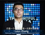 thoughtful-china-how-to-build-a-social-brand-leon-zhang
